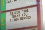 Sailun Tire Drive-In Movie Night Celebrates the Heroes Among Us